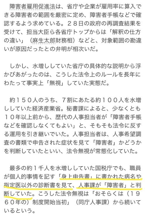 fc2blog_20180829142028369.jpg