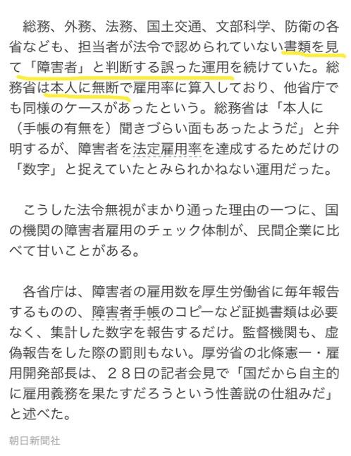 fc2blog_2018082914213584d.jpg