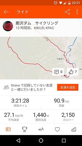 2018814Screenshot