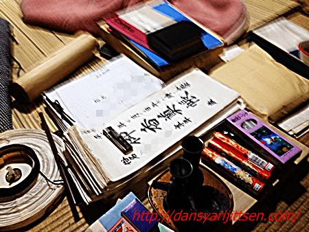 仏壇の断捨離3回目