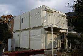工業化住宅