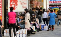 中国人爆買い