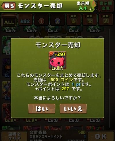 02_20180527110000c4a.jpg