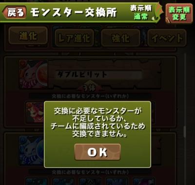 14_20180416153032257.jpg