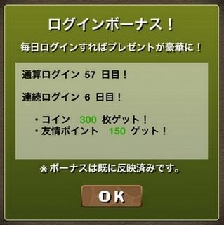 1_2_201808301055039e0.jpg