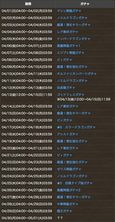download_201804191510278b4.jpg