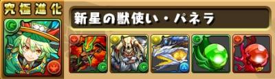 sozai_201805231630541aa.jpg