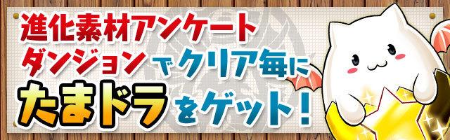 sozai_dun_tama.jpg
