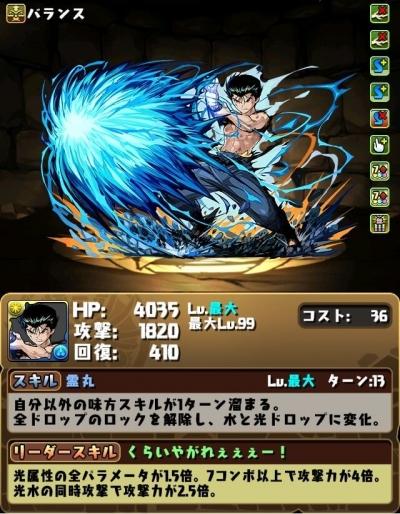 yusuke_20180716111800393.jpg