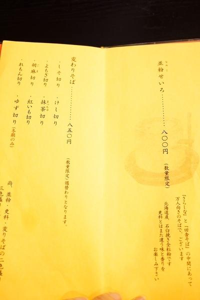 DSC04559_20180721194617b84.jpg
