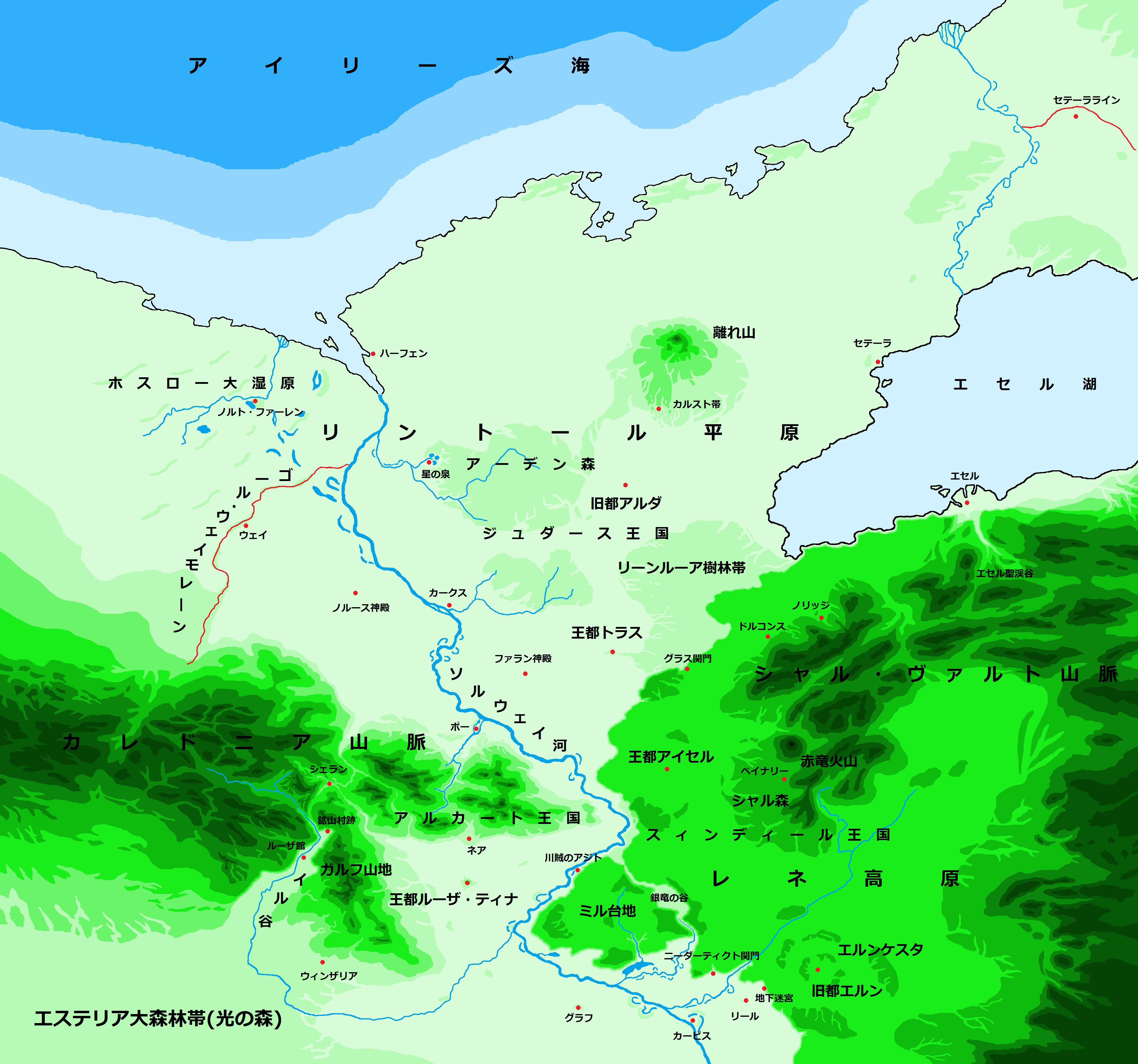 シャノン・アルスター地方 正地図