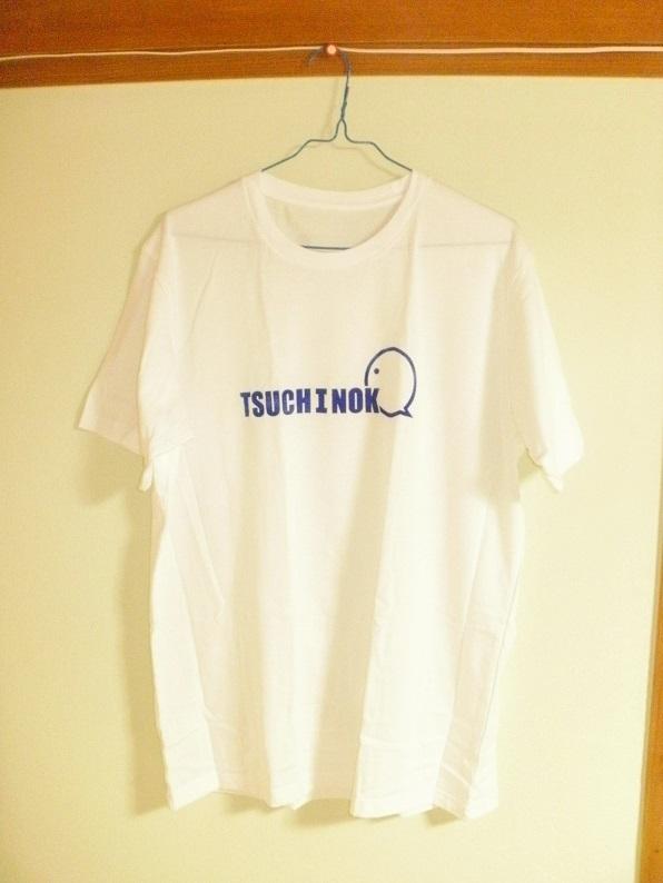 0つちのこグッズ ハンドメイドTシャツ2
