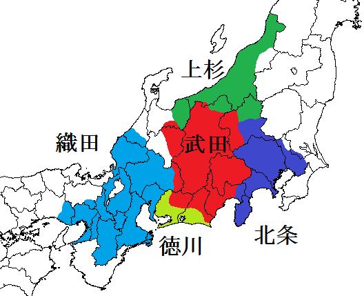 1575年 長篠の合戦当時勢力図