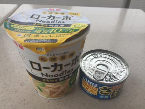 180908低糖質麺