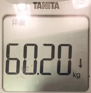 180915体重6020