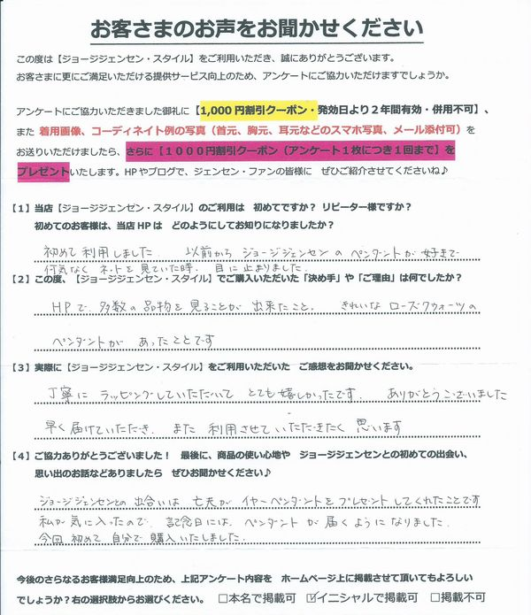 ★(20180407-1)IM様-P-1995-rose