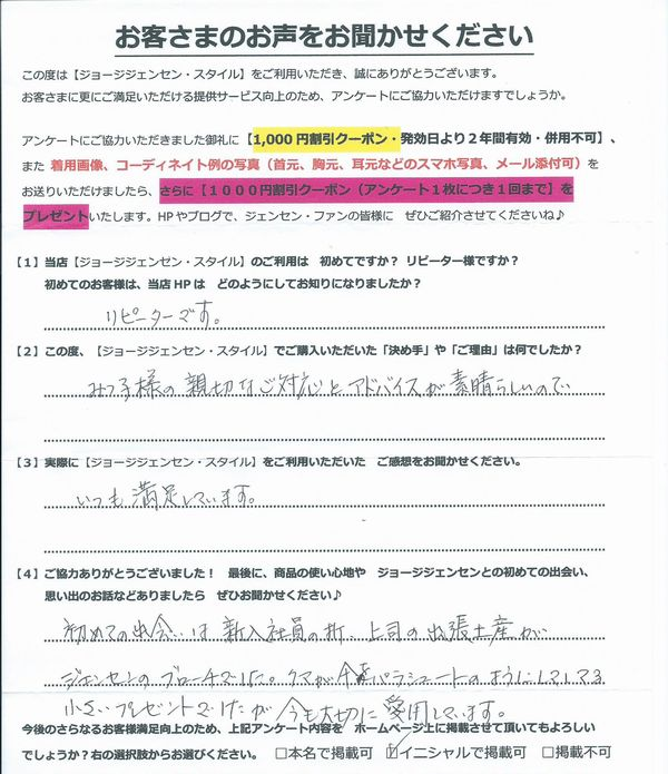 (20180408-3)NN様-R-1A-green-re600
