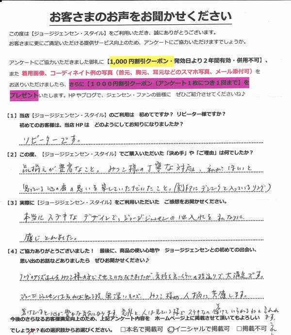 (20180717)YY様-R-1-silver-re