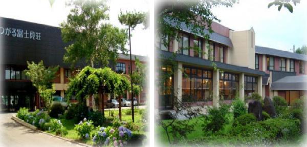 福祉健康保養センター「つがる富士見荘」