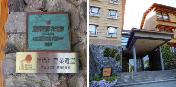 十和田ホテル1