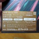 R0024572s.jpg