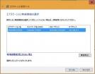 S18071510s.jpg