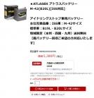 S18082600.jpg