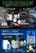 S18090103.jpg