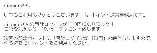 スクリーンショット (821)