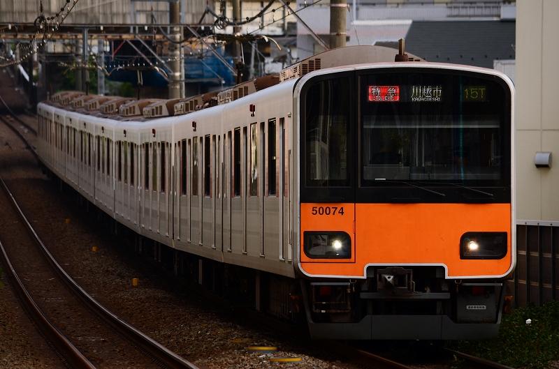 東横 線 東急