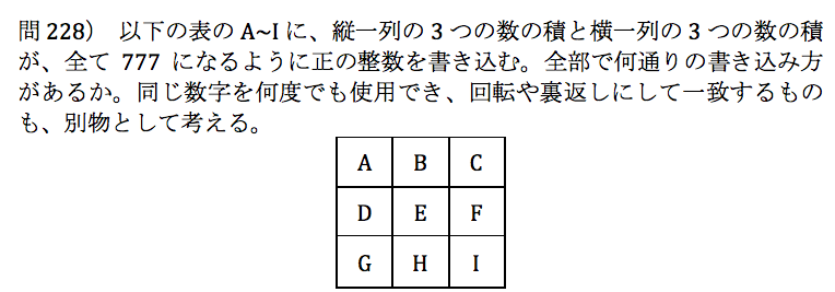 201807171035174a3.png