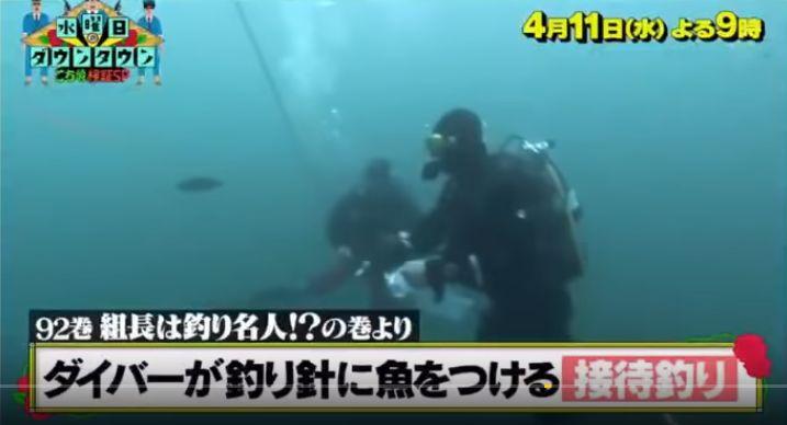 suikochi01.jpg
