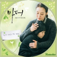 Mother・Disc6