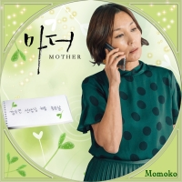 Mother・Disc9
