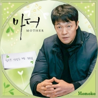 Mother・Disc10