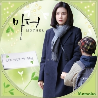 Mother・Disc12