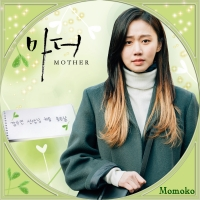 Mother・Disc4