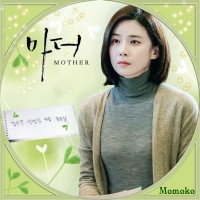 Mother・Disc5