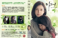 Mother・BD用14mmサイズ2