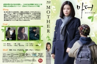 Mother・BD用14mmサイズ