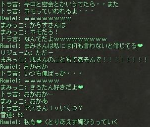 Shot00112omo.jpg