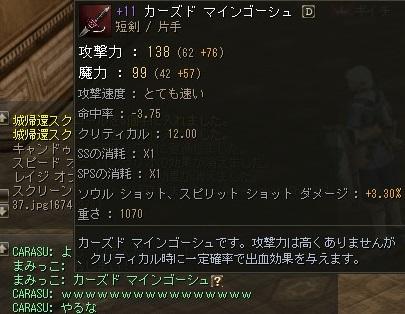 Shot0013811.jpg