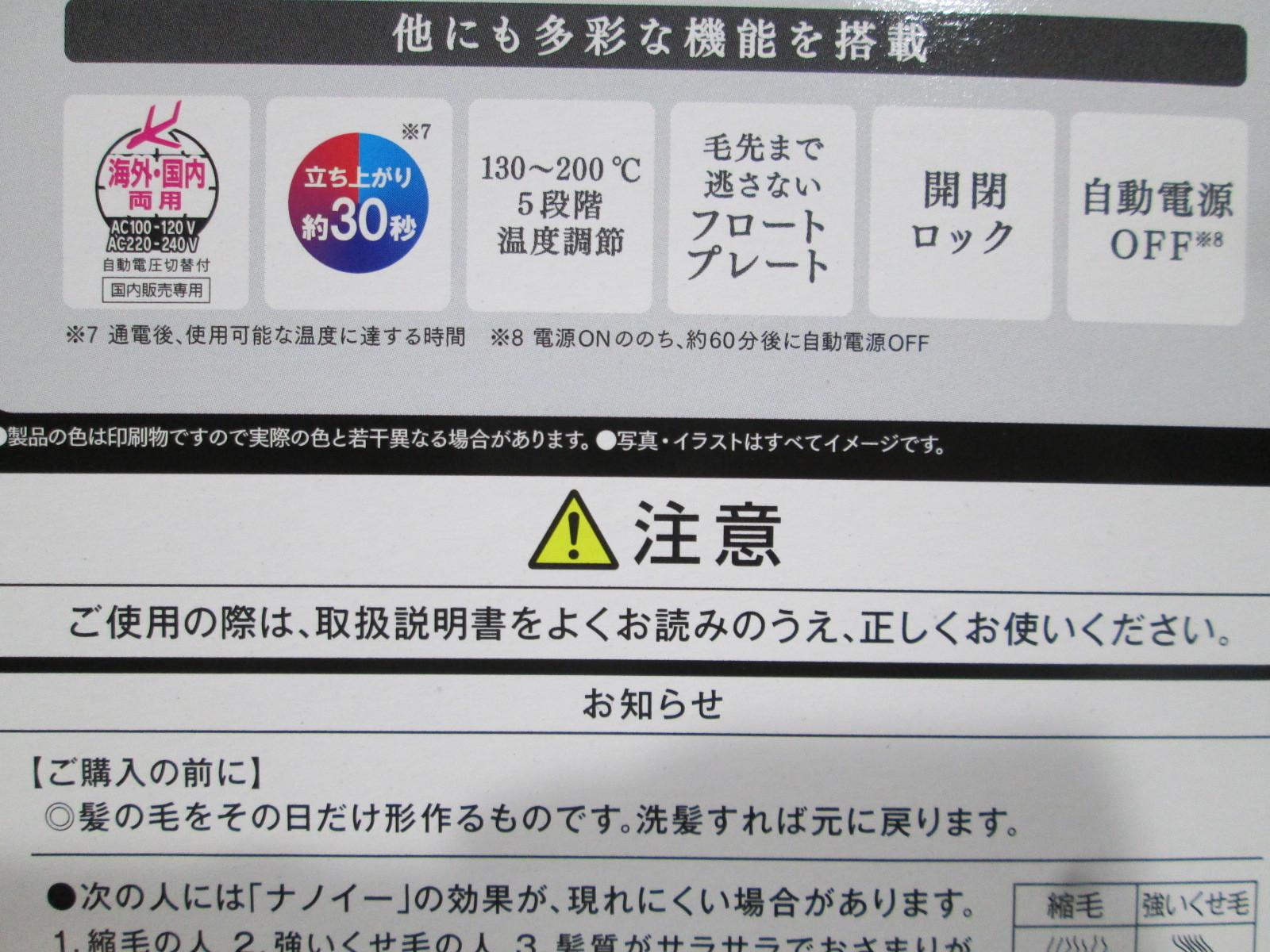 IMG_4830ナノ (10)
