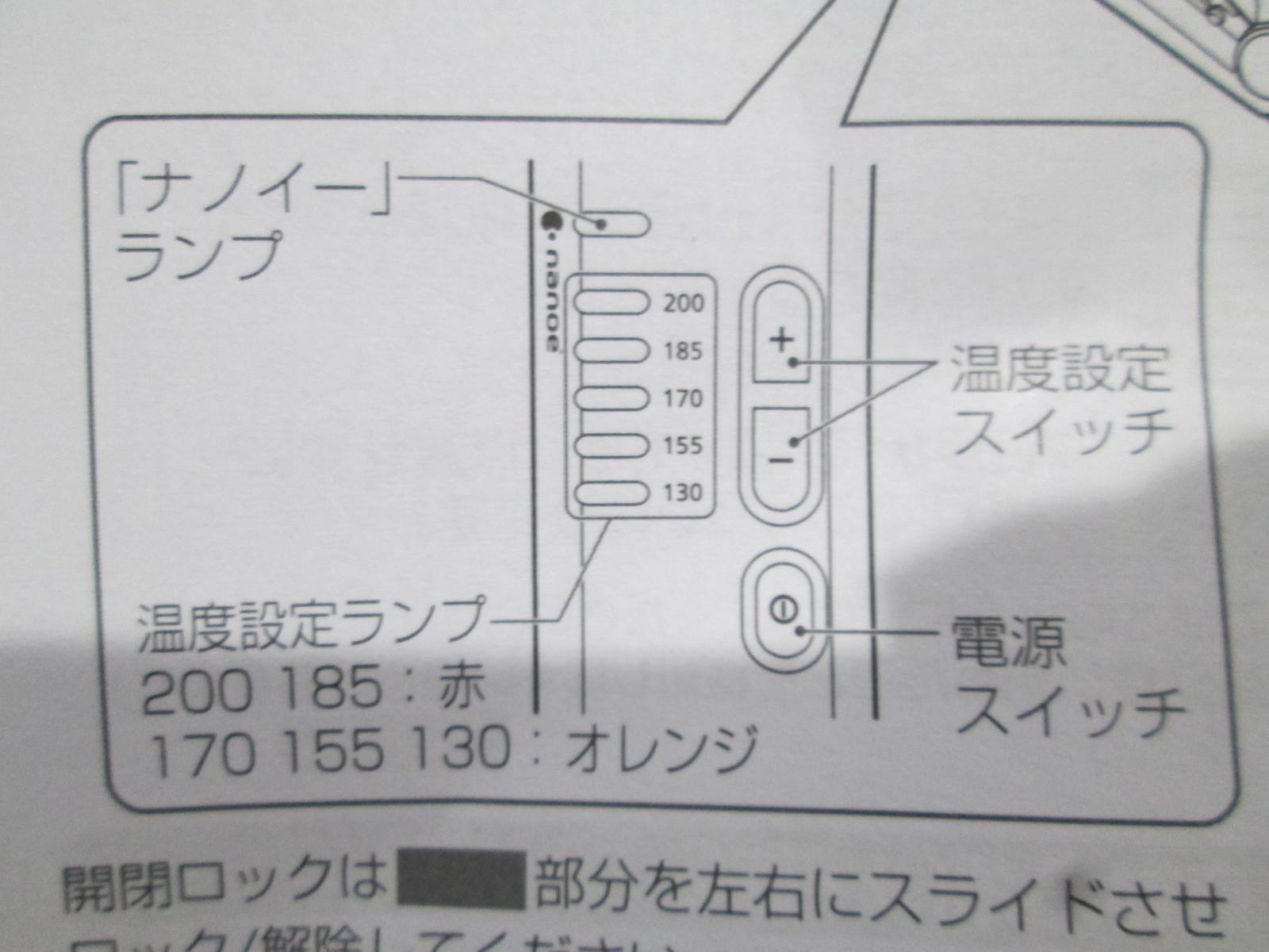 IMG_4830ナノ (14)
