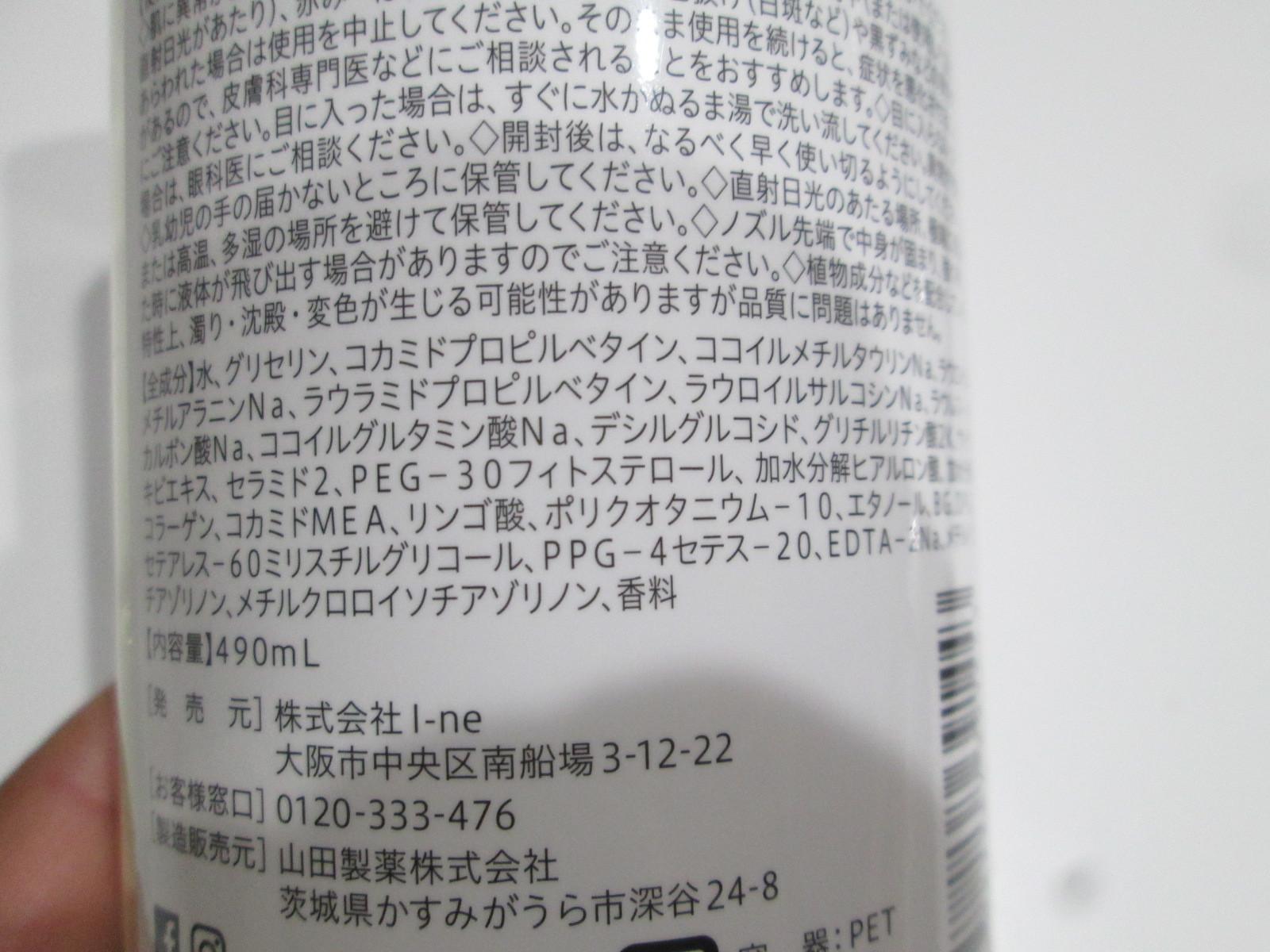 IMG_4872ボタ (3)