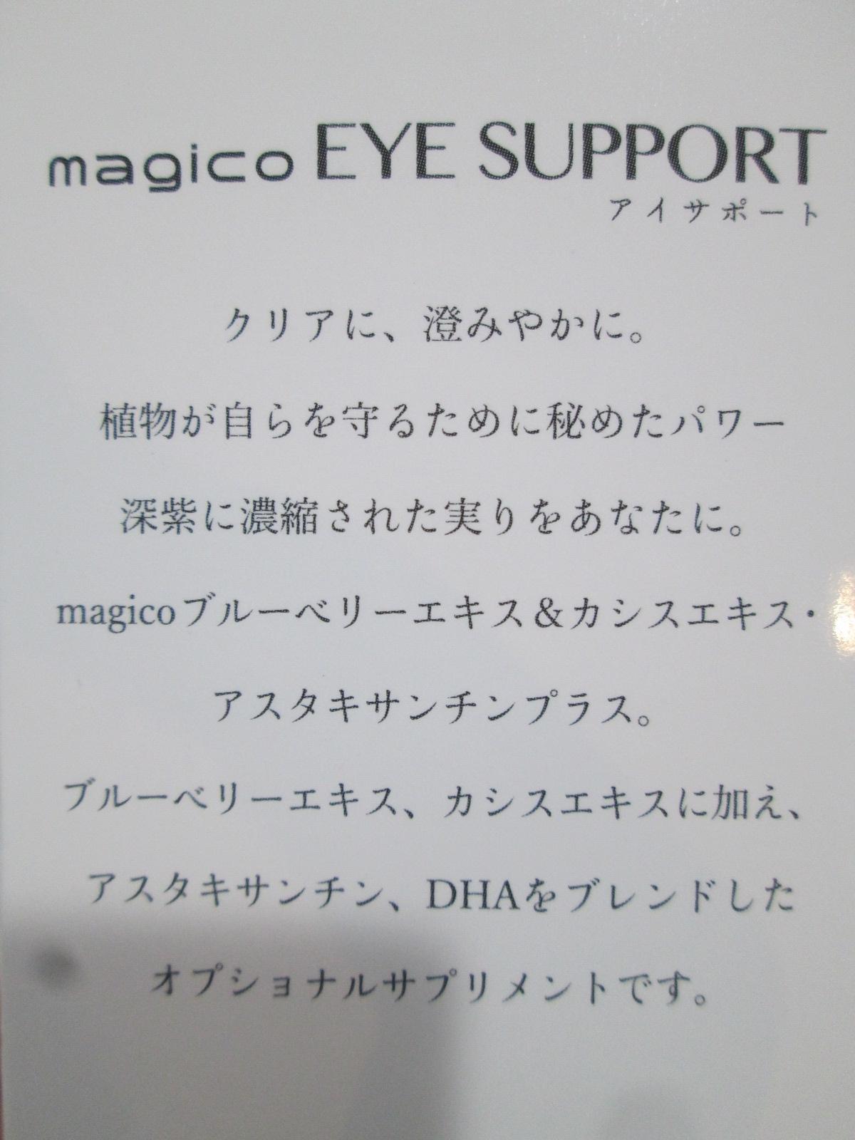 IMG_5134マジ (5)