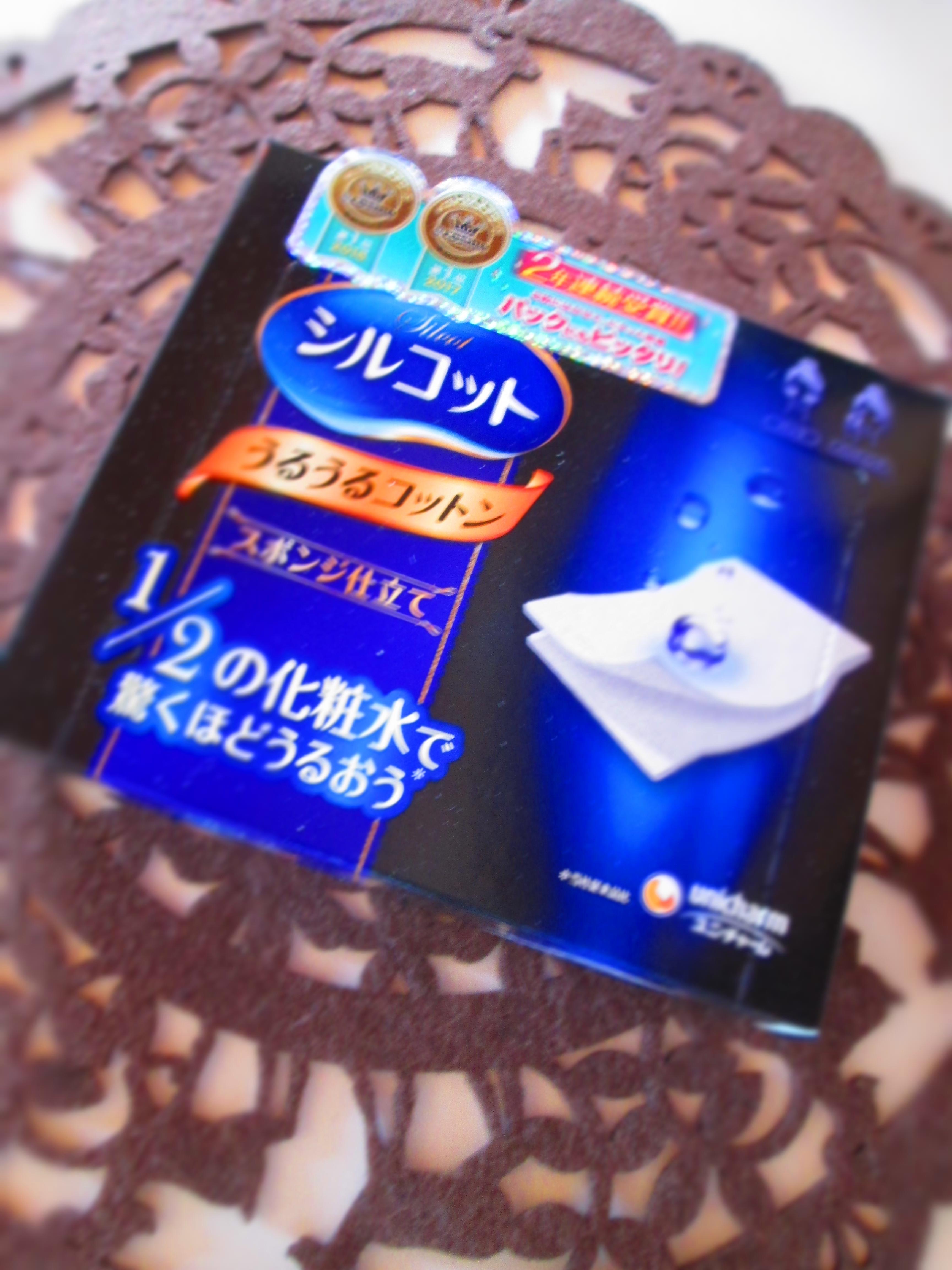 IMG_5915シル (1)