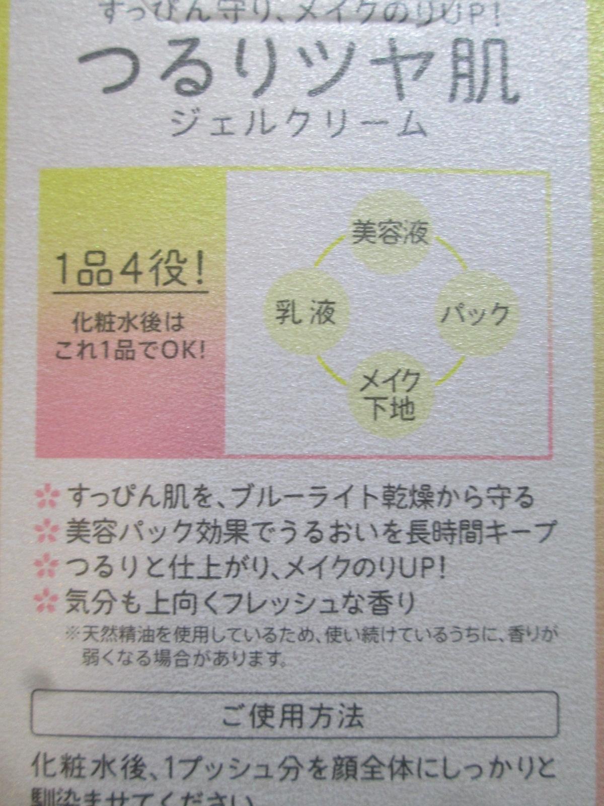 IMG_5982 アンド (4)