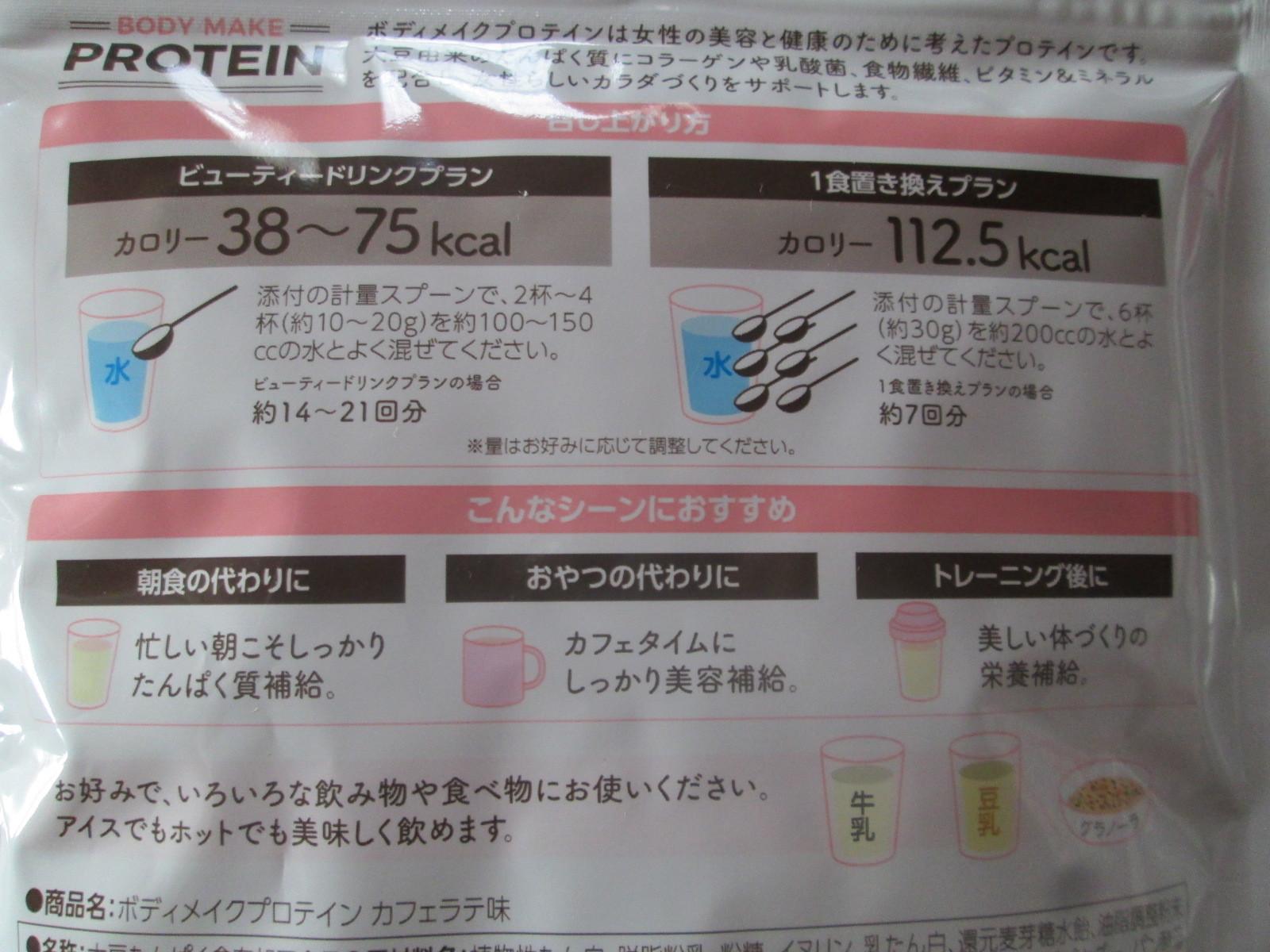 IMG_6157プロ (3)