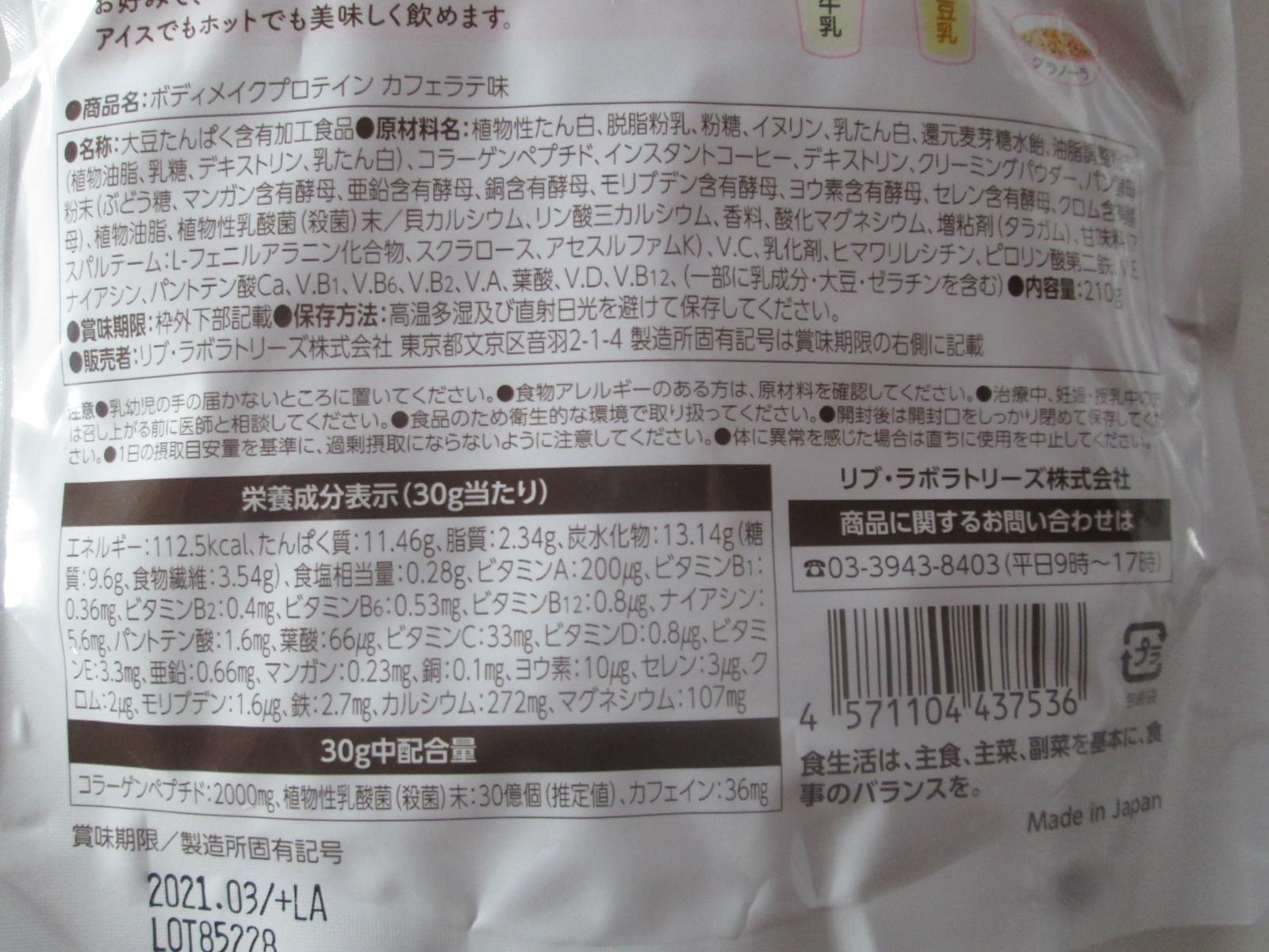 IMG_6157プロ (2)